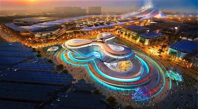 Dubai Expo 2020: 10 Facts You Didn't Know!