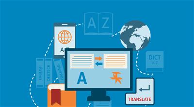 Multilingual Feature